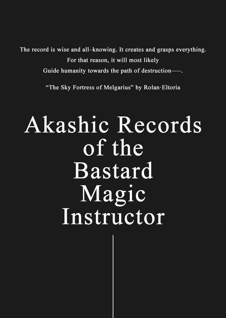 Akashic Tagline
