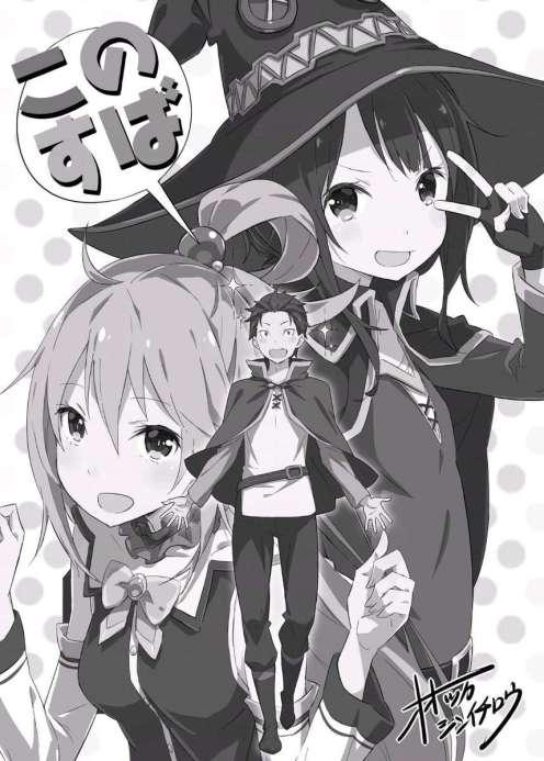 rezero-collab